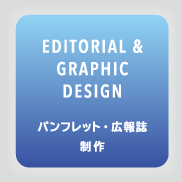 EDITORIAL&GRAPHIC DESIGN