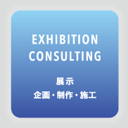 EXHIBTION CONSULTING