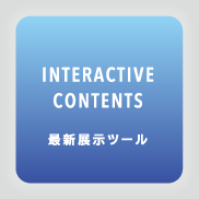 INTERACTIVE CONTENTS